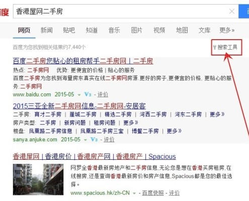 New tool for Baidu