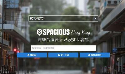 Spacious HK