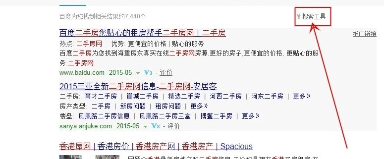 New tool for Baidu