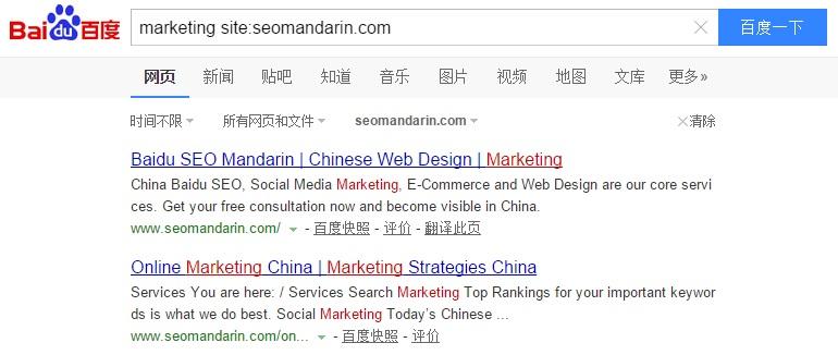 Baidu site