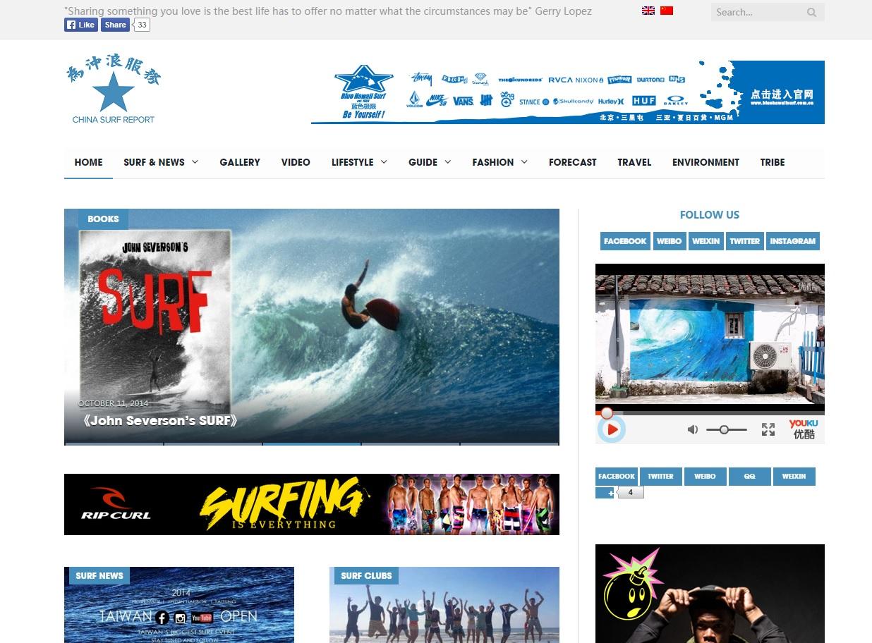csr-website